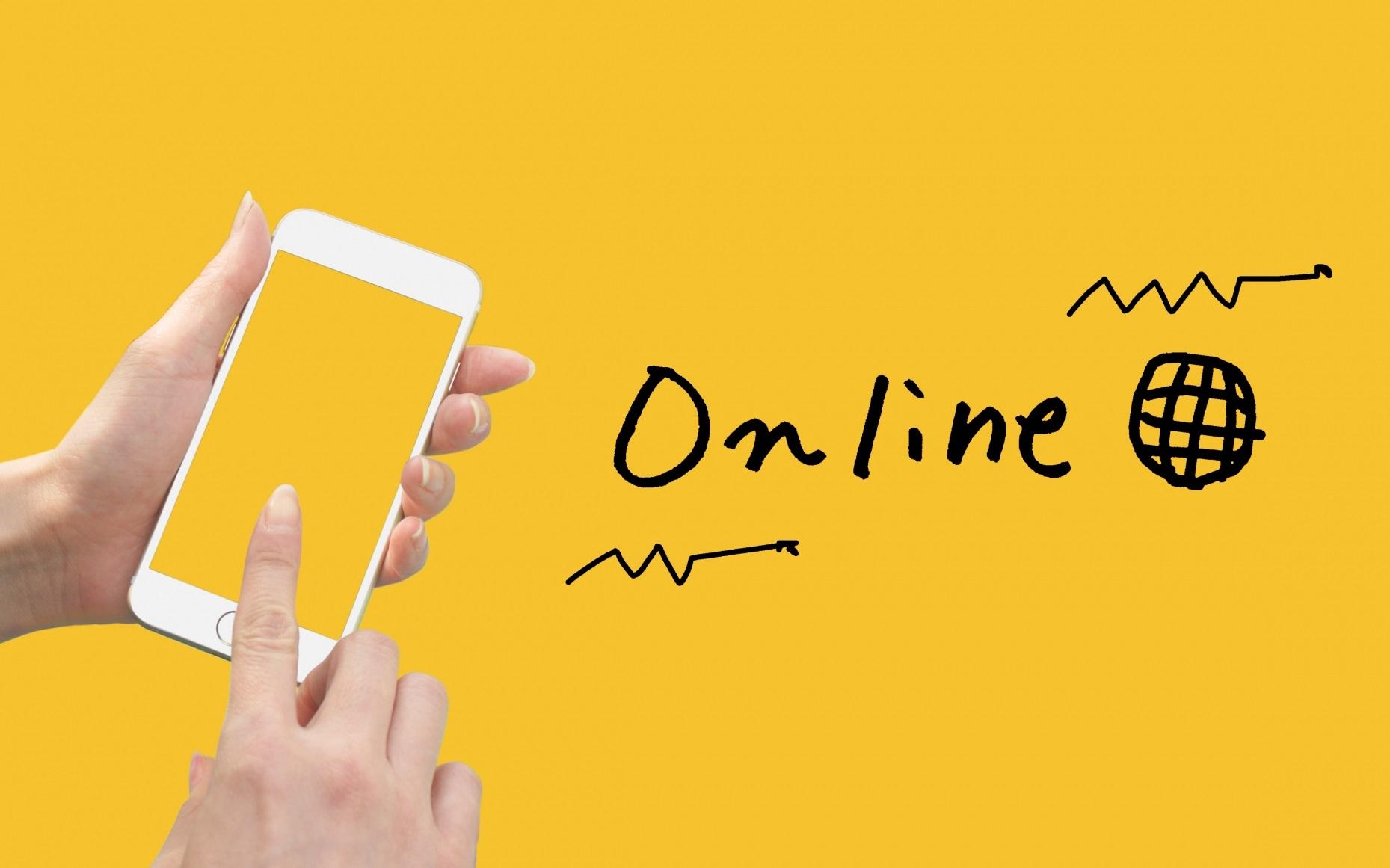 通販サイト・ネットショッピングの詐欺被害で返金する方法・手段